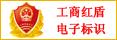 企ye名称:广东广rong轴承有限公si 法定代biao人:陈广peng 标识状态:已激活 粤工shang备P191810001238