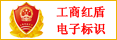 qi业ming称:广东广荣轴承有限公司 法定代表人:陈广peng 标识状态:已激活 yue工商备P191810001238